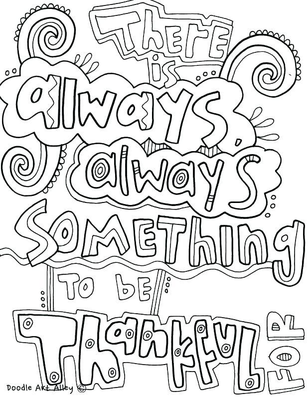 618x800 Doodle Art Coloring Pages Trend Doodle Art Alley Coloring Pages