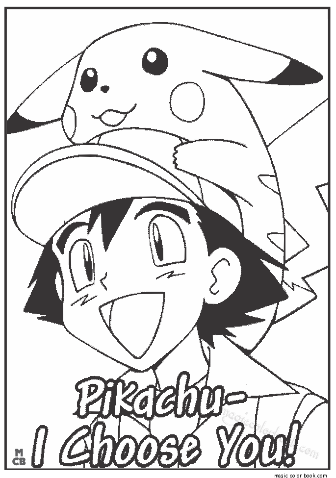 685x975 Ash And Pikachu Coloring Pages Free