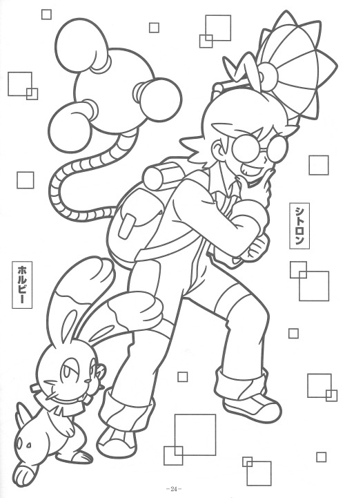 500x721 Ash Xy Coloring Pages Pokemon X Y