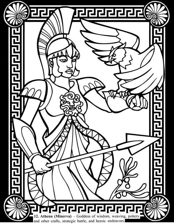 Athena Coloring Pages