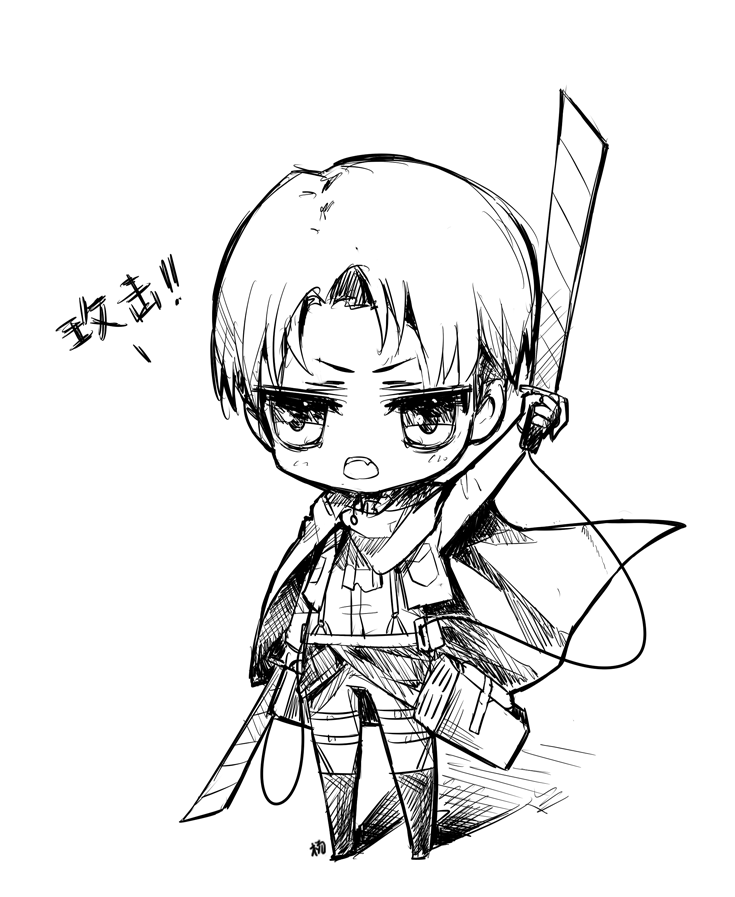 735x897 Attack On Titan Chibi Coloring Pages Sketch Coloring Page