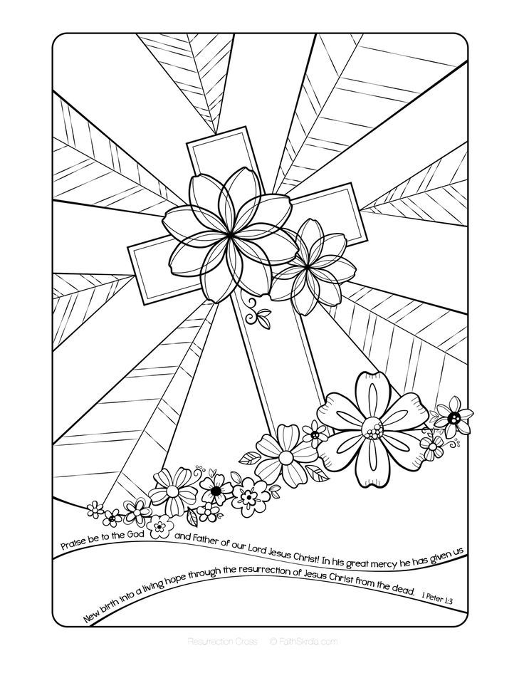 736x952 Free Easter Adult Coloring Page