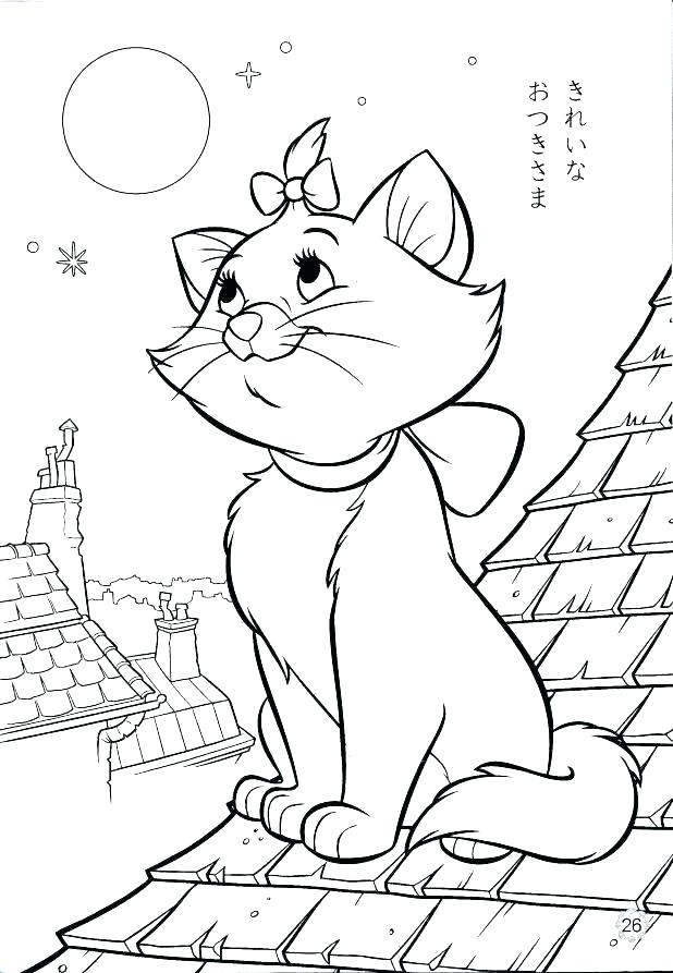 Baby Disney Princesses Coloring Pages