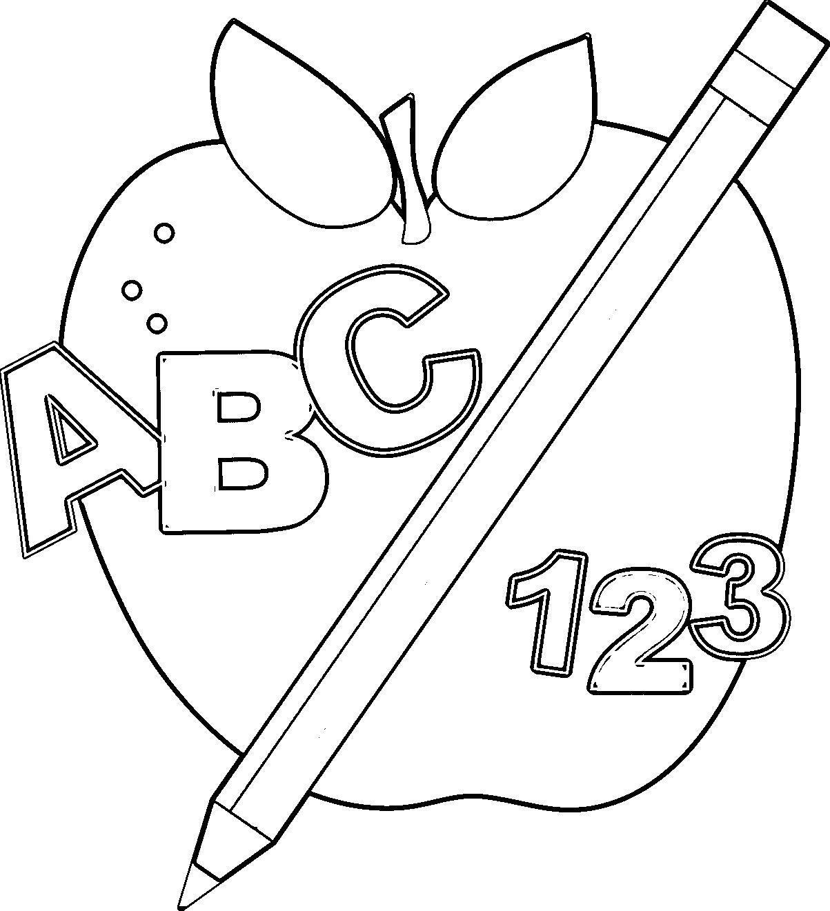1203x1321 Enchanting Baby Rattle Template Ideas