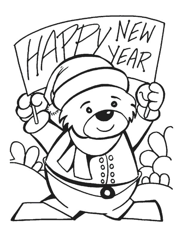 612x792 New Year Banner Coloring Pages Download Free New Year Banner New