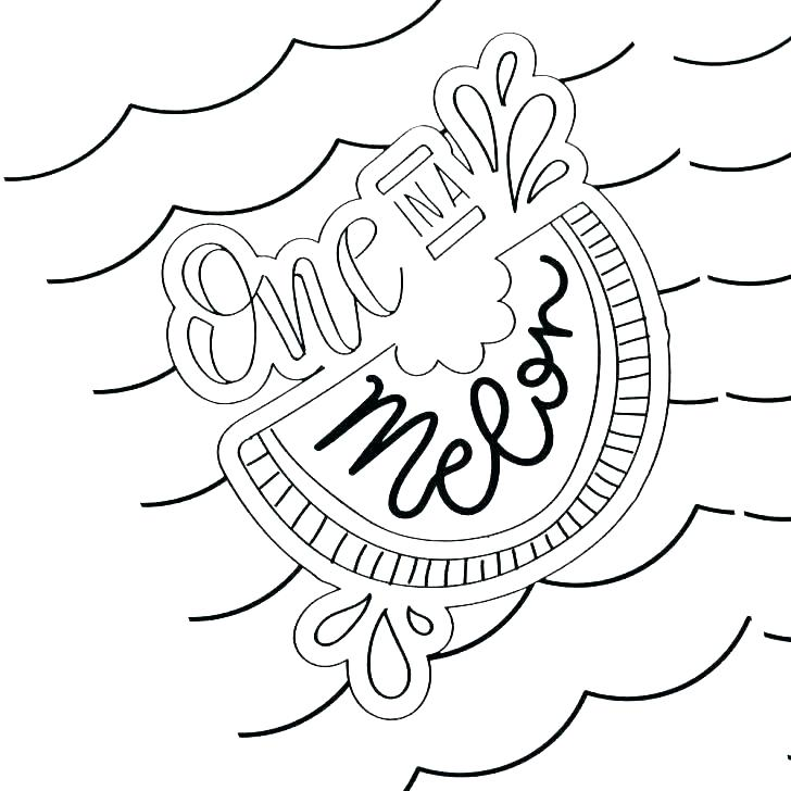 728x728 Free Printable Summer Coloring Pages Beach Best Of Ball P Coloring