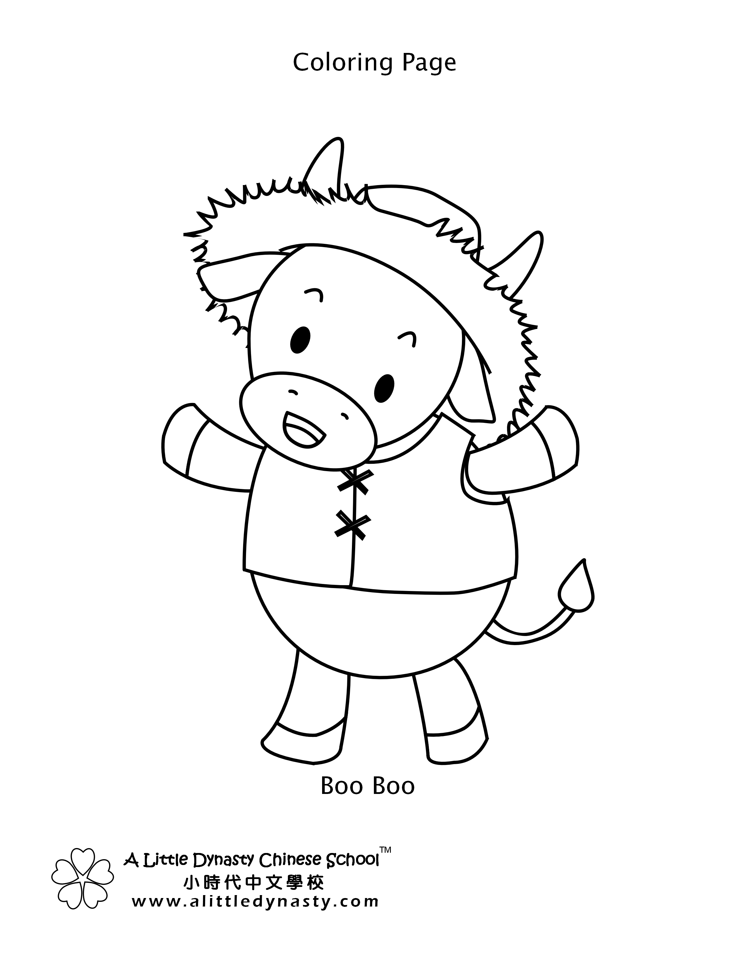 2550x3300 Beanie Boos Coloring Pages Getcoloringpages Free