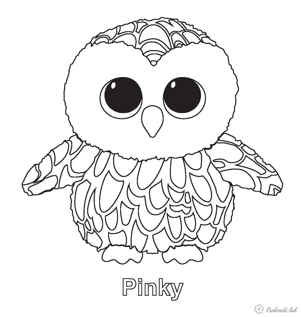1150x1209 Ty Beanie Boo Coloring Pages Download And Print For Free