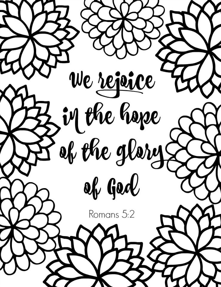 740x958 Free Printable Scripture Verse Coloring Pages Romans Bible Verse