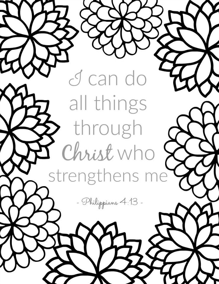 740x958 Free Printable Scripture Verse Coloring Pages Scripture Verses