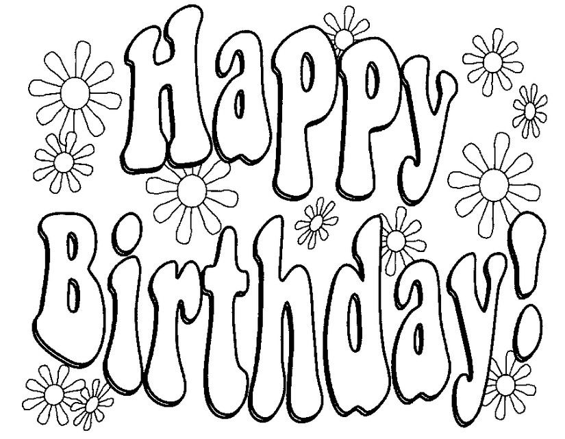 825x641 Adult Coloring Page Happy Birthday Paper Art Adult
