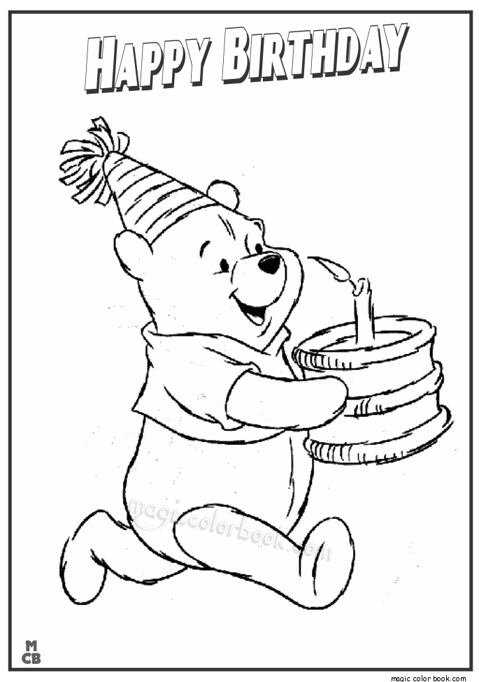 685x975 Happy Birthday Coloring Pages Bear