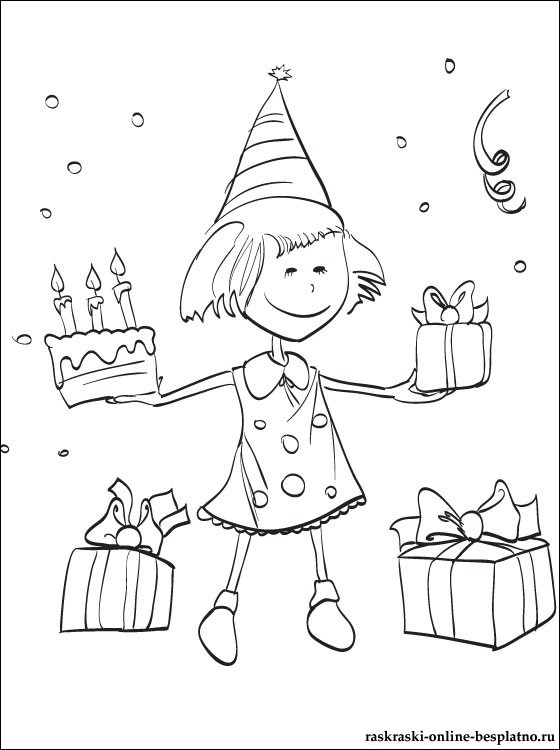 560x750 Birthday Party Coloring Pages