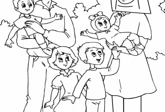 572x390 Wallpaper Coloring Pages
