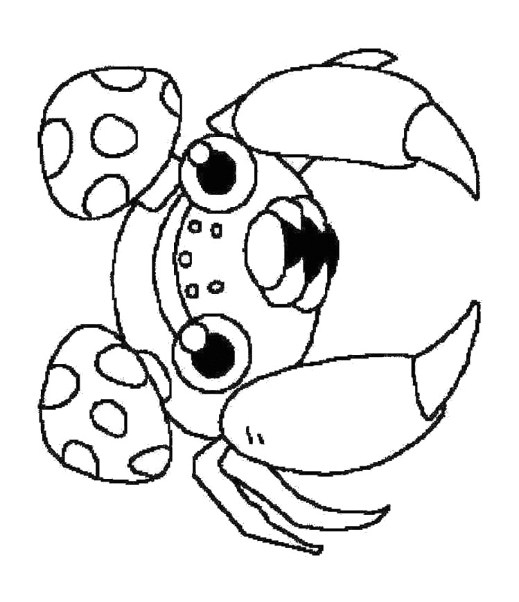 749x870 Parasect Coloring Pages Pokemon