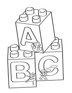 231x300 Lego Blocks Coloring Pages