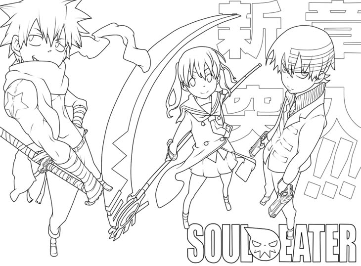 730x538 Blue Exorcist Coloring Pages Color Bros