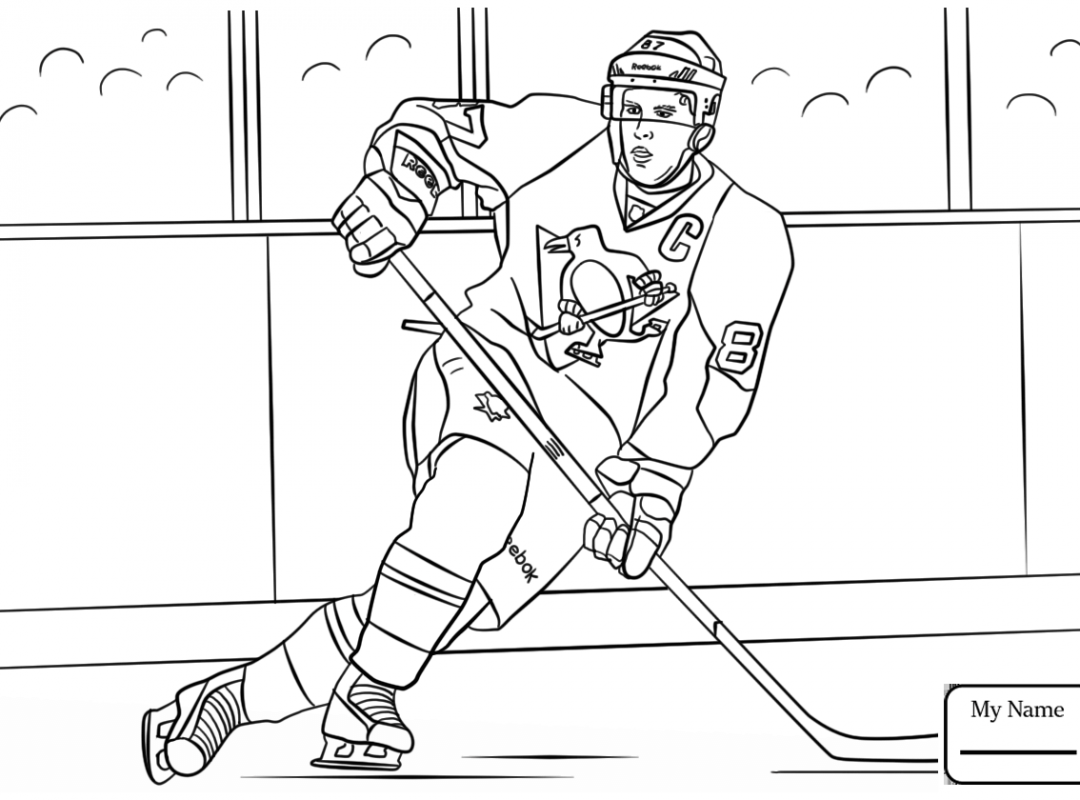 1080x800 Edmonton Oilers Hockey Coloring Pages Free Printable Players Nhl