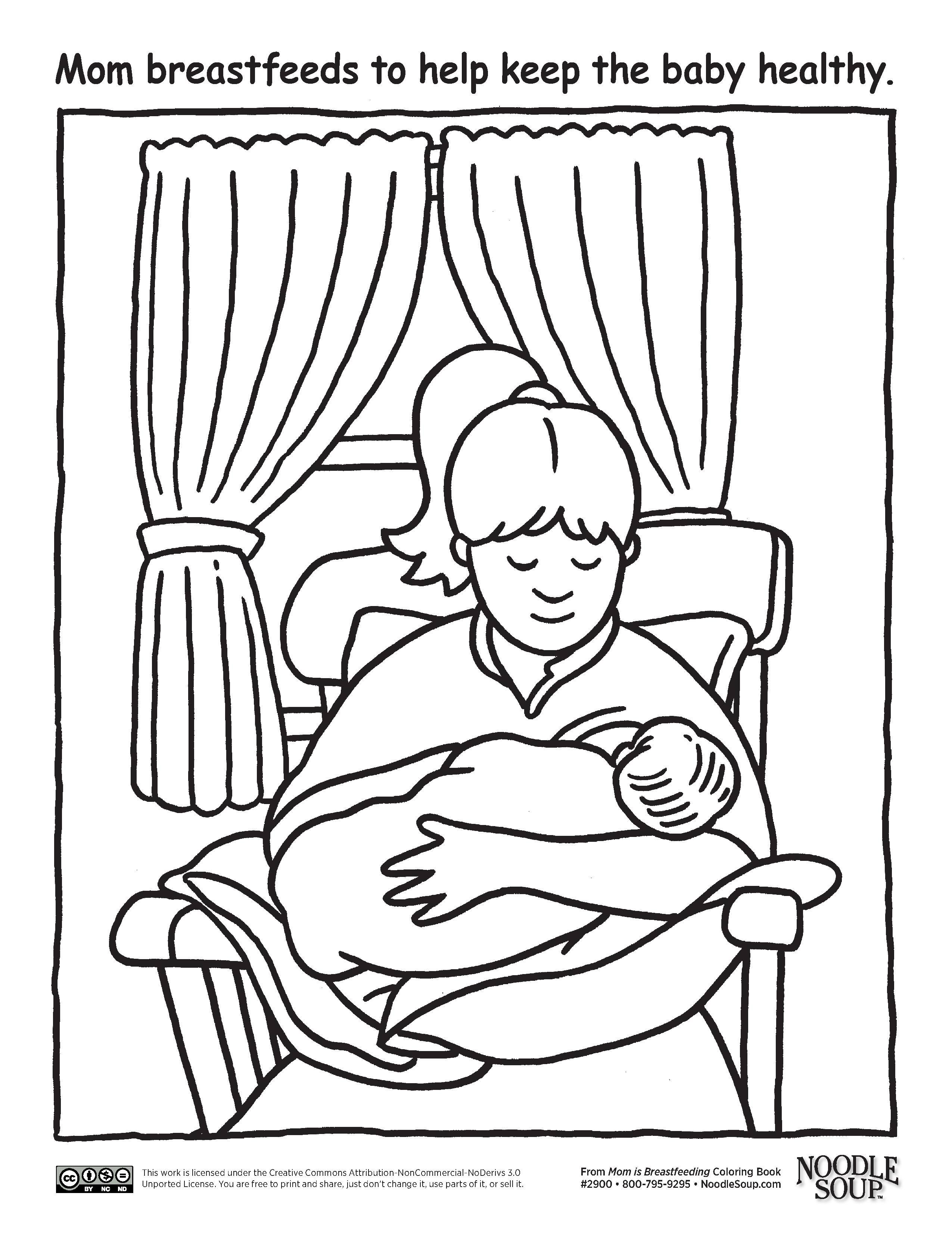 2550x3300 Resources For Teachers About Breastfeeding Baby Friendly Nl