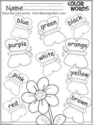 300x403 Kindergarten Graduation Colouring Pages Preschool Color Worksheets