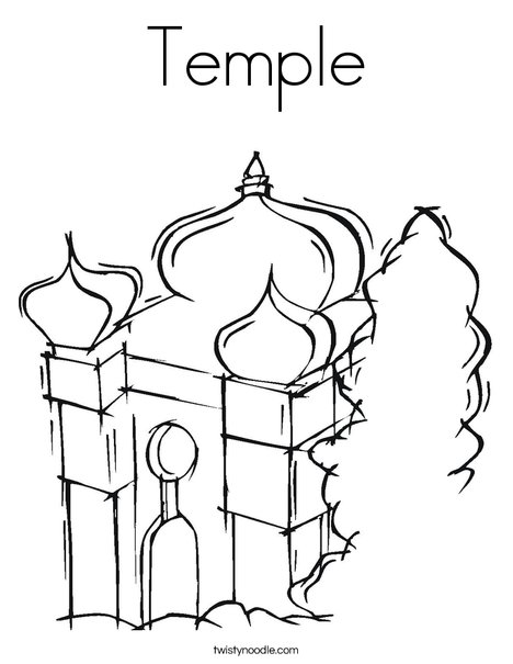 468x605 Temple Coloring Page