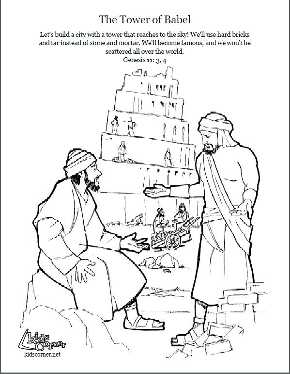 599x771 Temple Coloring Page Coloring Pages Building The Temple Coloring