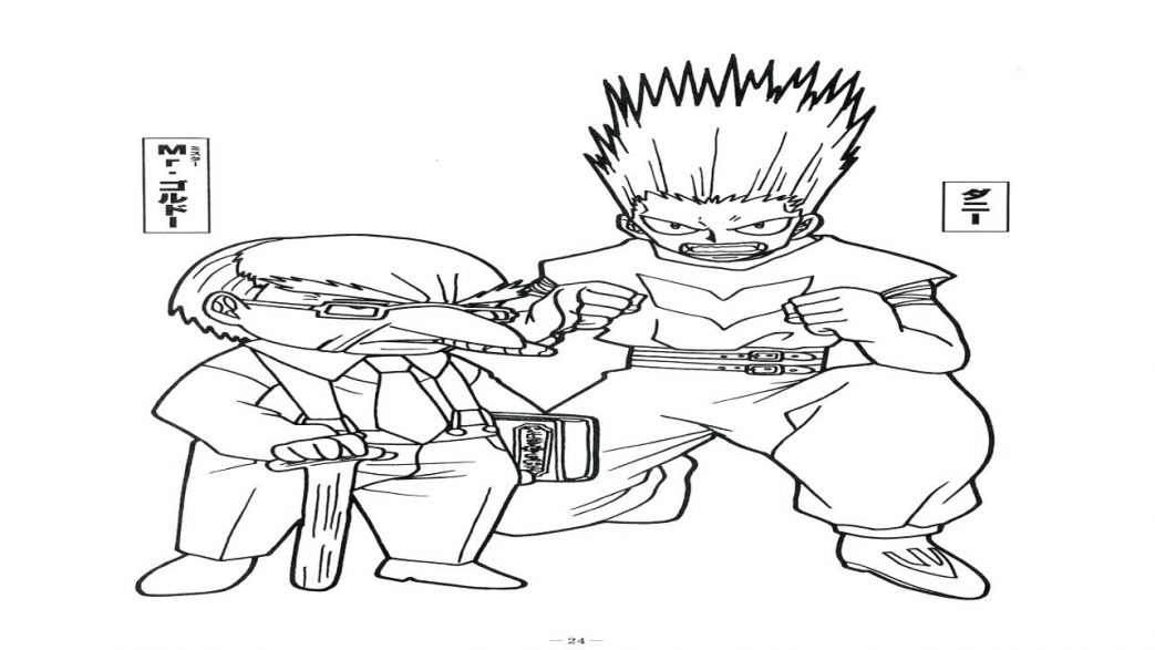 1043x587 My Coloring Page Bill Of Rights Pages Free On Tree P Fifty Dollar