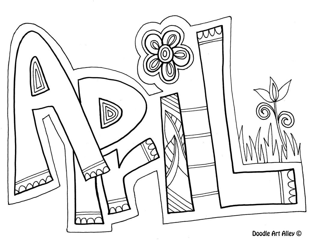 1035x799 April Coloring Pages For Kids Zentangle And Coloring