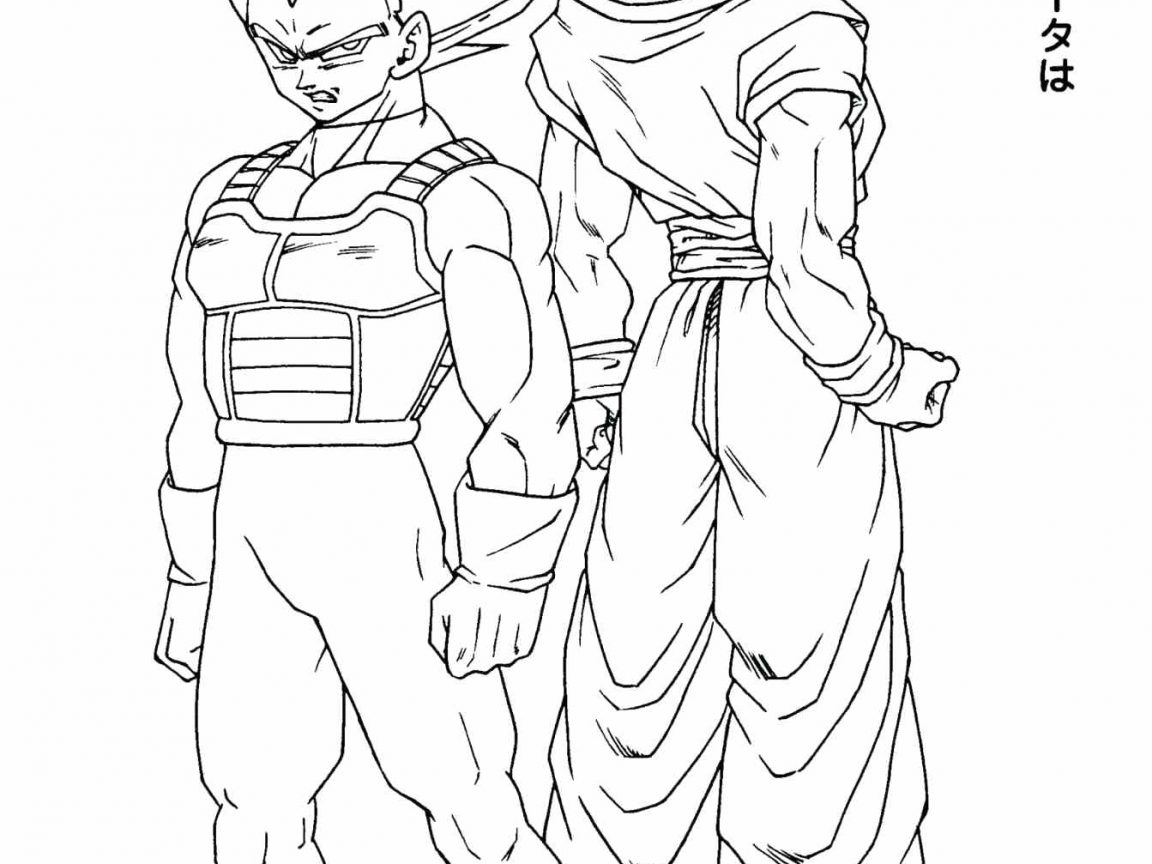1152x864 Fancy Dragon Ball Z Coloring Pages Majin Vegeta Picture Collection