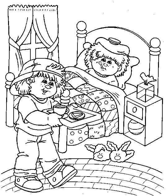 539x635 Cabbage Patch Logo Coloring Pages Kids Page Cartoons Fuhrer Von