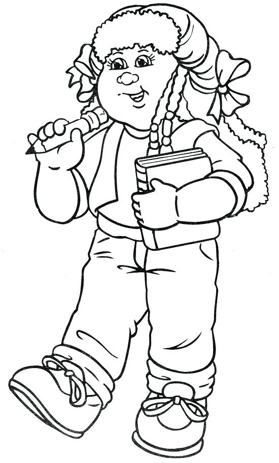 550x912 Chris Brown Coloring Pages Cabbage Patch Kids Chris Brown