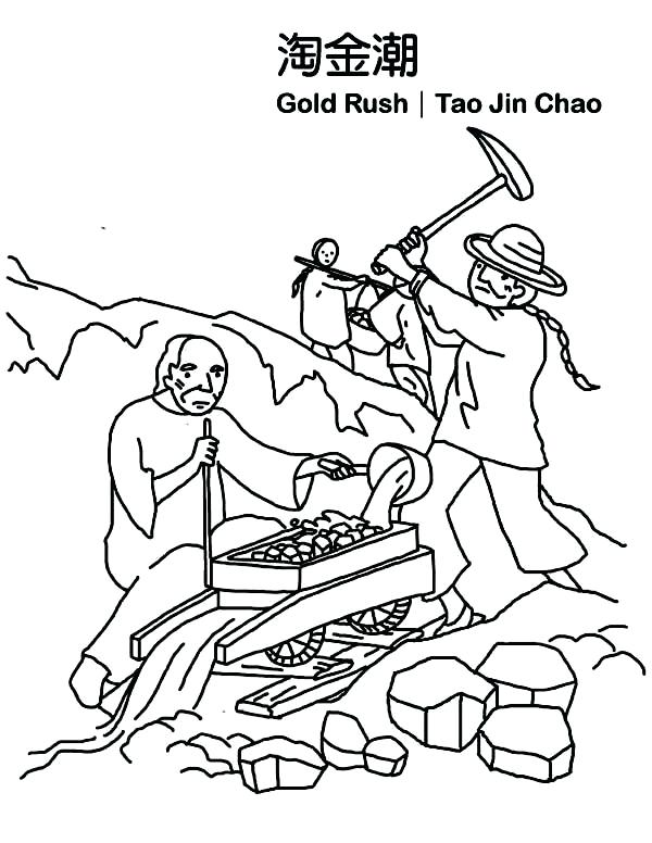 600x776 Gold Rush Coloring Pages Gold Rush In Symbols Coloring Page