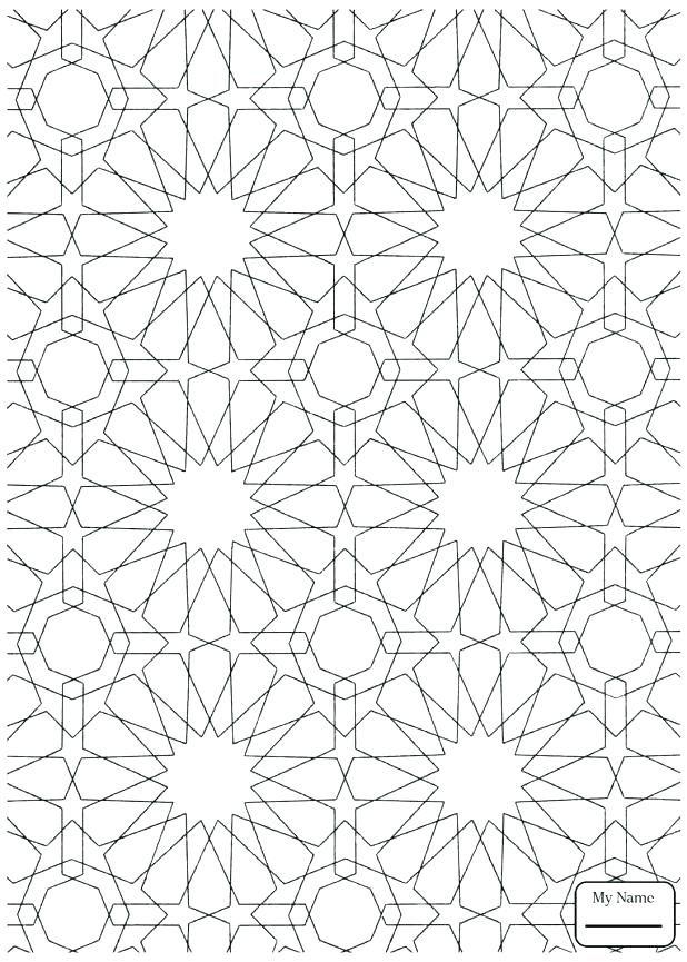 618x865 Arabic Coloring Pages Related Post Arabic Calligraphy Colouring