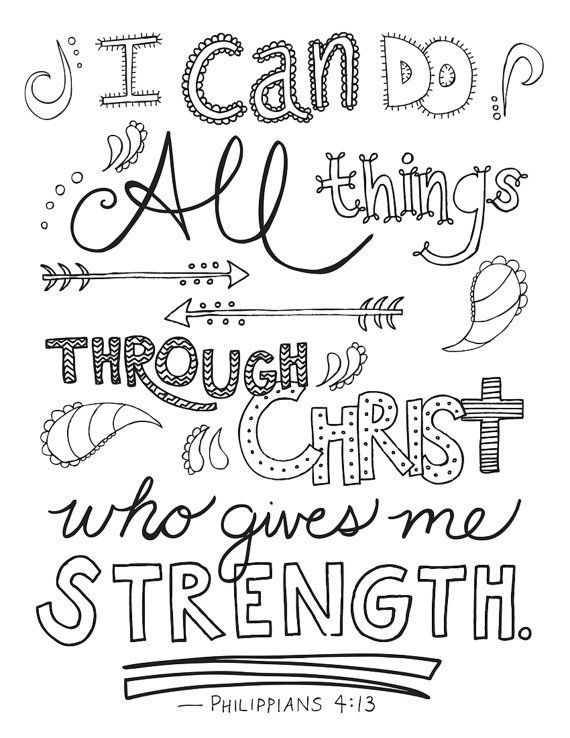 570x738 This Printable Coloring Page Features The Bible Verse Philippians