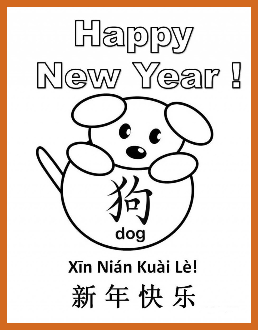 1084x1385 Appealing Printable Chinese New Year Coloring Pages