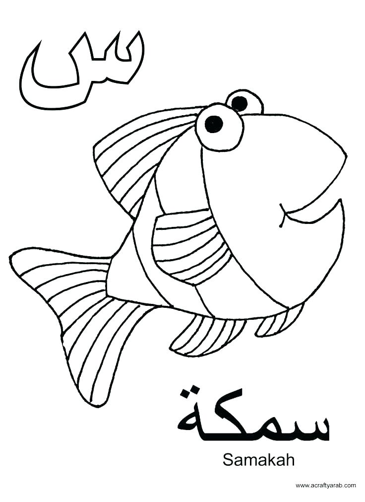 736x1011 Arabic Coloring Pages Alphabet Coloring Sheets Coloring Pages