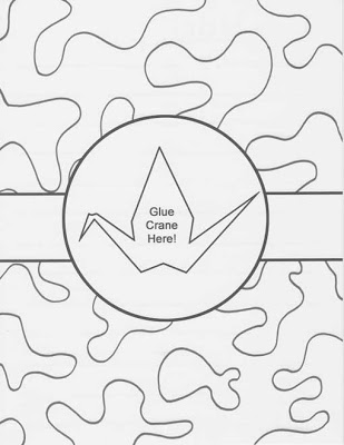 309x400 Best Photos Of Camo Leaf Coloring Pages
