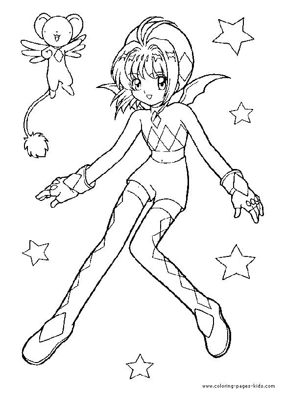 582x800 Cardcaptor Sakura Image