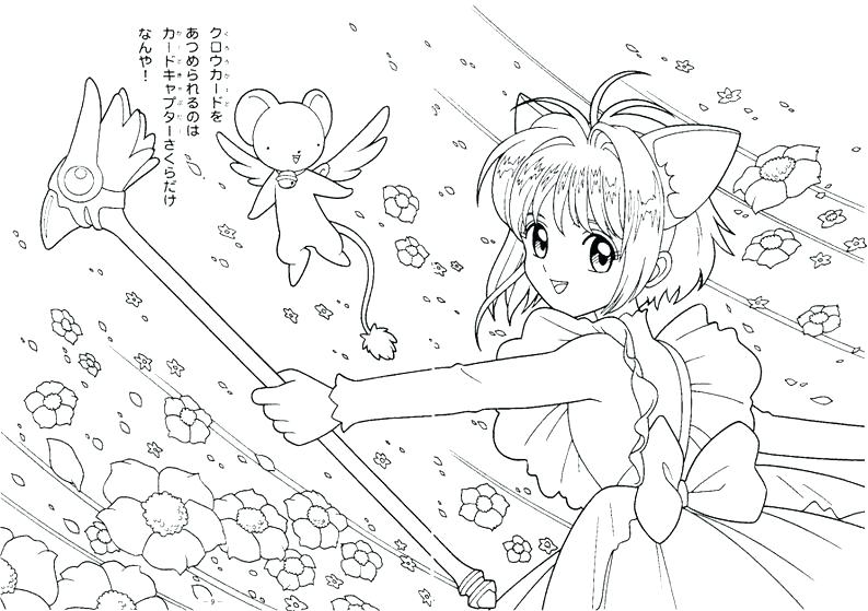 793x559 Cardcaptor Sakura Coloring Pages Coloring Pages Coloring Pages