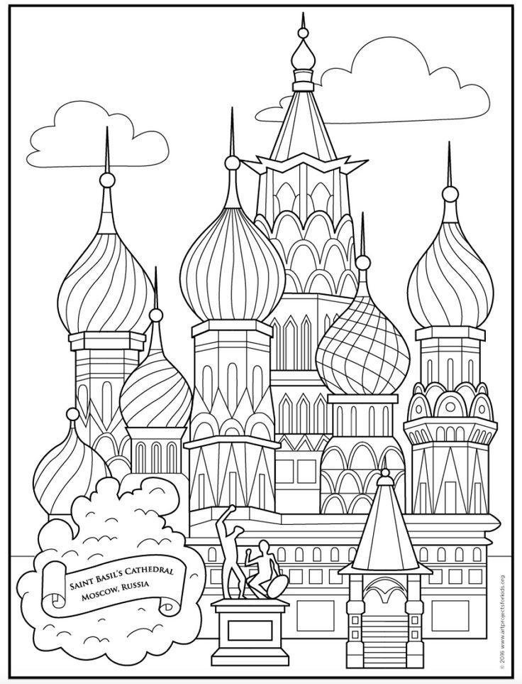 736x963 Free Adult Coloring Page Of The Saint Basil's Cathedral, In Red