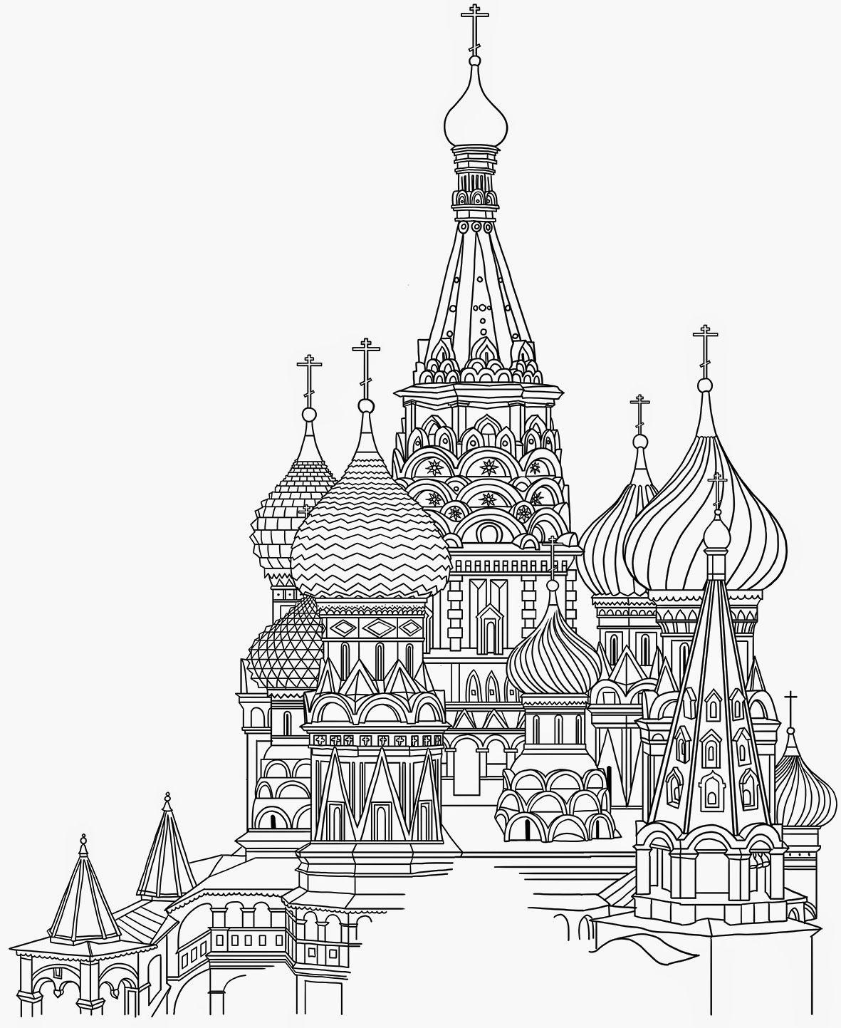1181x1443 Kremlin Russia Art