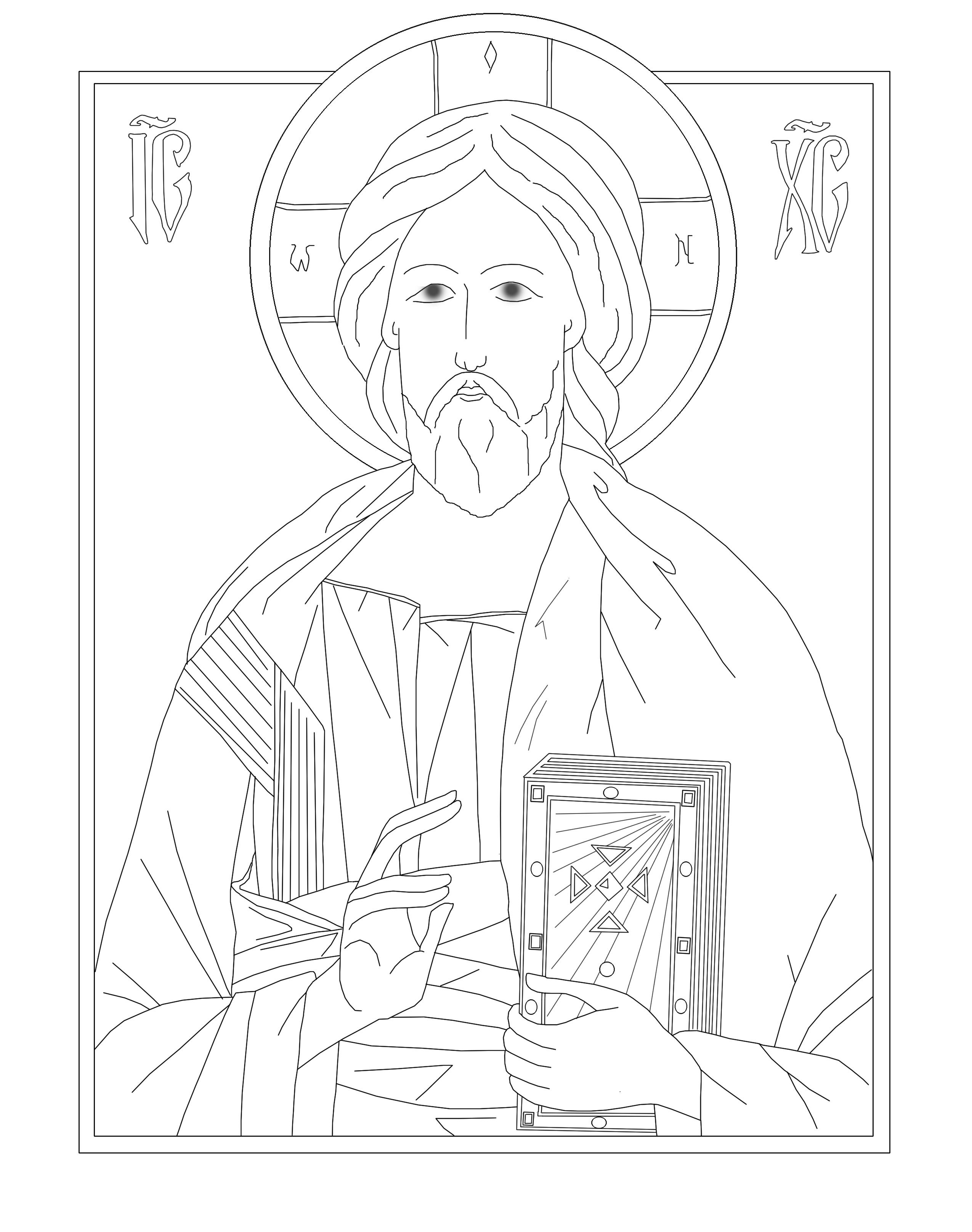 2550x3234 Byzantine Icon Coloring Page Of Christ The Teacher
