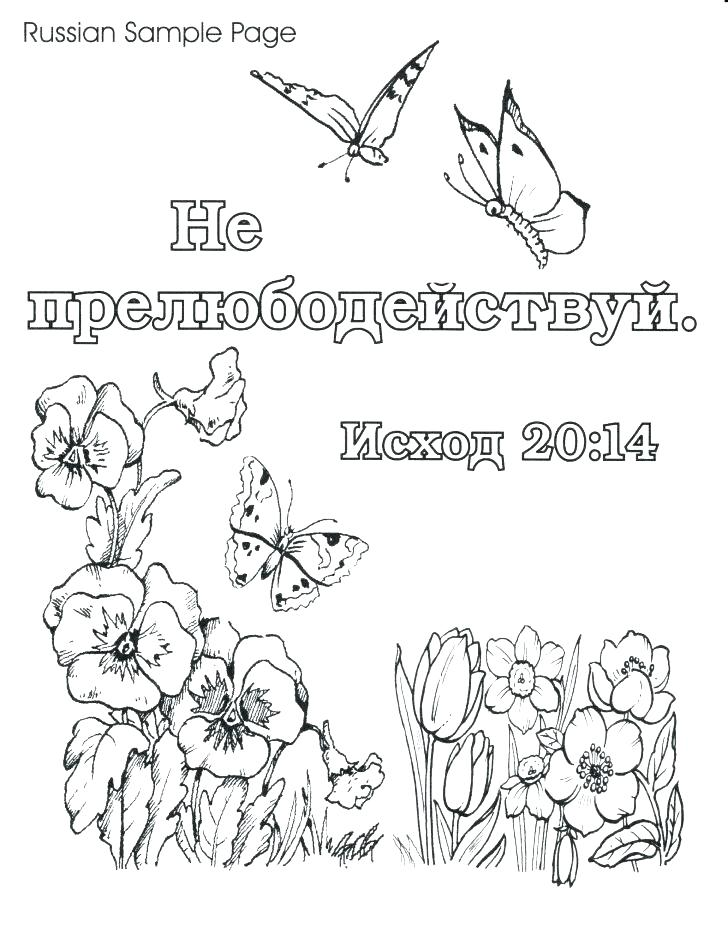 728x939 New Christian Thanksgiving Coloring Pages And Christian