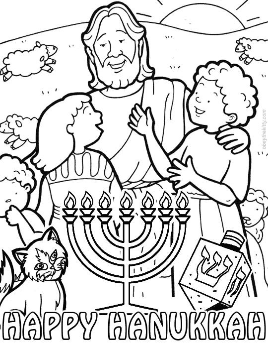540x689 Chanukah Coloring Pages Cultural Worship Wedding Party Event Best