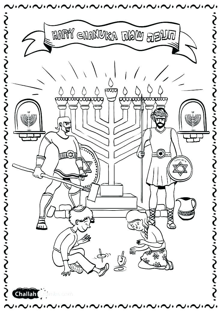 736x1041 Chanukah Coloring Pages Pge Happy Hanukkah Colouring Pages Sosin