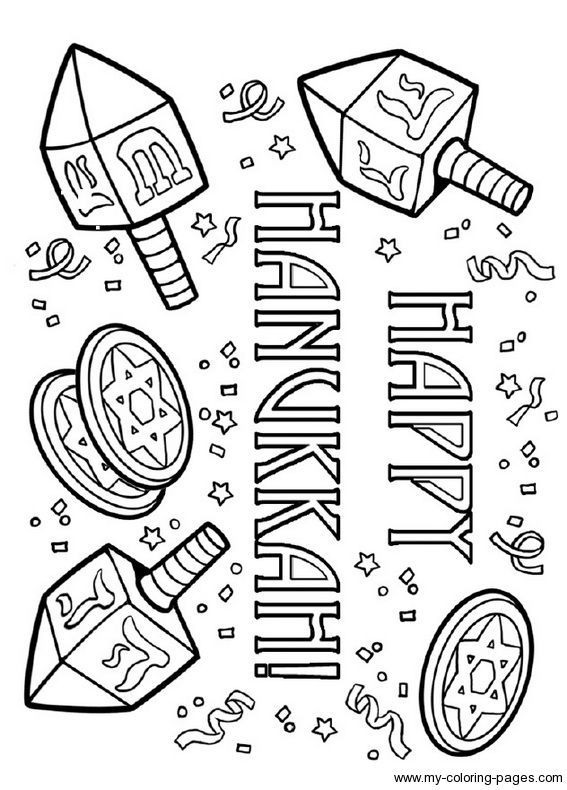 567x790 Chanukah Coloring Pages Hanukkah Manualidades Para