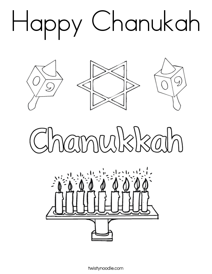685x886 Happy Chanukah Coloring Page