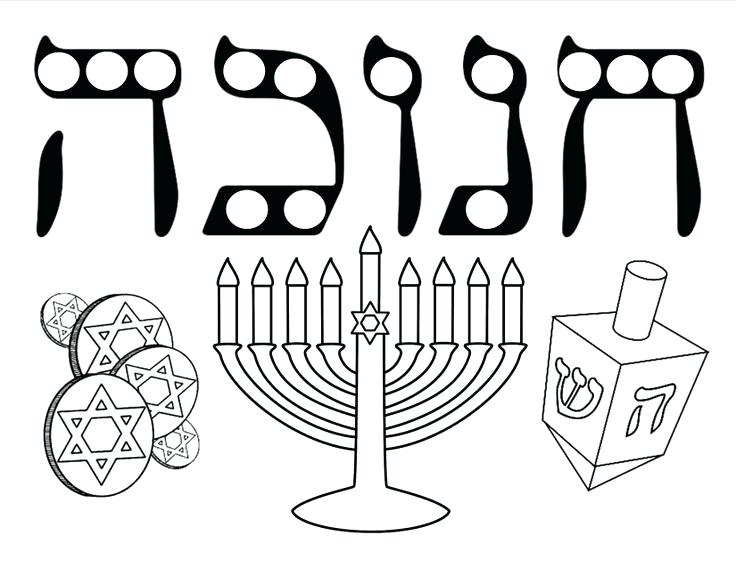 736x568 Menorah Coloring Page Holiday Coloring Pages And Hanukkah Menorah