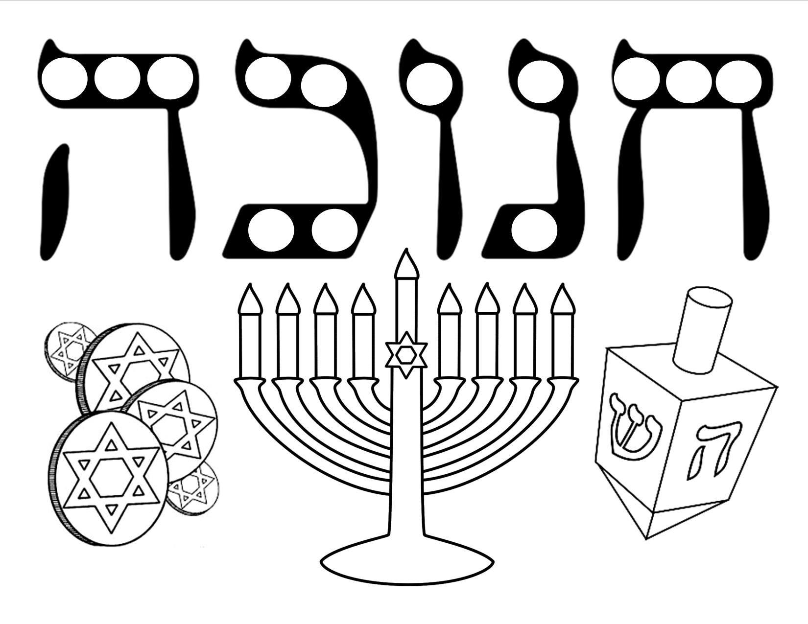 1650x1275 Chanukah Coloring Page And Dot Art Httpjewishhomeschool