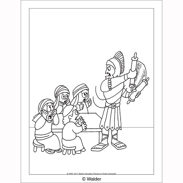 600x600 The Chanukah Story Coloring Book Walder Education